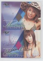 Checklist - Michiko Ohmukai, Yumi Fukawa