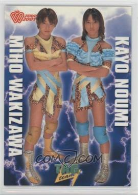 2001 Sakurado All-Japan Women's Pro Wrestling Vol  2 - [Base] #049