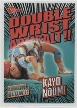 2001 Sakurado All-Japan Women's Pro Wrestling Vol  2 - [Base] #072