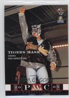 Tigers Mask