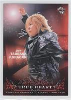 Tsubasa Kuragaki