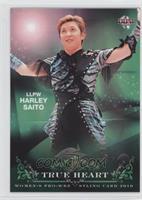 Harley Saito