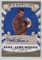 Kama Mustafa /25