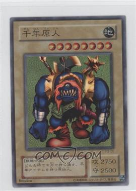 2000 Yu-Gi-Oh! - Premium Pack 3 - Japanese #P3-05 - Sengenjin