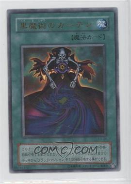 2001 Yu-Gi-Oh! Premium Pack 4 - [Base] - Japanese #P4-04 - Dark Magic Curtain