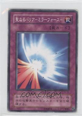2001 Yu-Gi-Oh! Yugi - Structure Deck [Base] - Japanese #YU-32 - Mirror Force [Noted]
