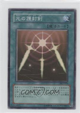 2002 Yu-Gi-Oh! Duelist Legacy - Booster Pack Volume 2 - Japanese #DL2-070 - Swords of Revealing Light
