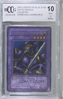 Karbonala Warrior [BCCG Mint]