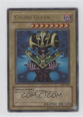 """2002 Yu-Gi-Oh! McDonald's Promotional Series 1 - Happy Meal """"Toy"""" [Base] #MP1-002 - Cosmo Queen"""