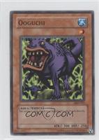 Ooguchi