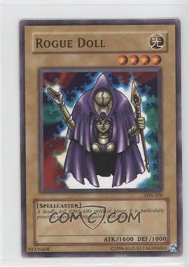 2002 Yu-Gi-Oh! Starter Deck Kaiba - [Base] - Unlimited #SDK-008 - Rogue Doll