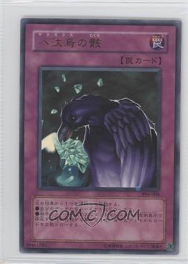 2004 Yu-Gi-Oh! - Premium Pack 6 - Japanese #PP6-006 - Legacy of Yata-Garasu