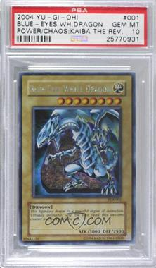 2004 Yu-Gi-Oh! Power of Chaos: Kaiba the Revenge - PC Game Promos #PCK-001 - Blue-Eyes White Dragon [PSA 10 GEM MT]