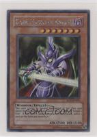 Dark Magician Knight (SE)
