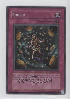 2004 Yu-Gi-Oh! Soul of the Duelist - Booster Pack [Base] - Unlimited #SOD-EN055.1 - Greed (Super Rare)