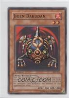 Jigen Bakudan