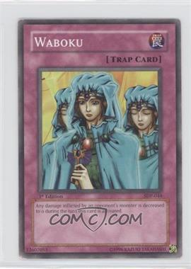 2004 Yu-Gi-Oh! Starter Deck Pegasus - [Base] - 1st Edition #SDP-044 - Waboku