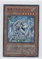 Divine Dragon - Excelion