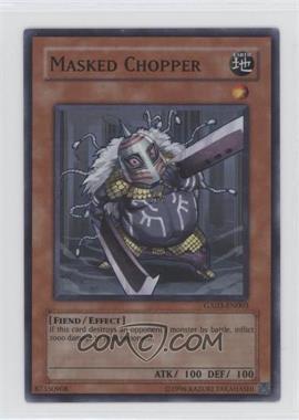 2007 Yu-Gi-Oh! GX: Spirit Caller - Nintendo DS Promos #GX03-EN003 - Masked Chopper