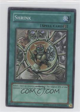 2007 Yu-Gi-Oh! Strike of the Neos - Limited Edition Promos #STON-ENSE2 - Shrink