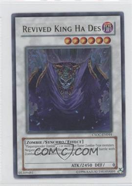 2008 Yu-Gi-Oh! Crossroads of Chaos - Booster Pack [Base] - Unlimited #CSOC-EN044.1 - Revived King Ha Des