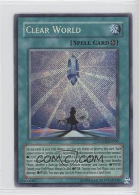 2009 Yu-Gi-Oh! Stardust Overdrive - Booster Pack [Base] - 1st Edition #SOVR-EN099 - Clear World