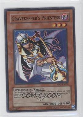 2010 Yu-Gi-Oh! Absolute Powerforce - Booster Pack [Base] - Unlimited #ABPF-EN000 - Gravekeeper's Priestess