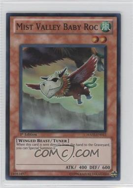 2010 Yu-Gi-Oh! Hidden Arsenal 2 - Booster Pack [Base] - 1st Edition #HA02-EN013 - Mist Valley Baby Roc