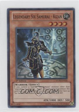 2011 Yu-Gi-Oh! Storm of Ragnarok - Booster Pack [Base] - 1st Edition #STOR-EN020 - Legendary Six Samurai - Kizan